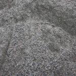 Vaalean harmaa kivituhka